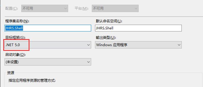 .net 5开发wpf