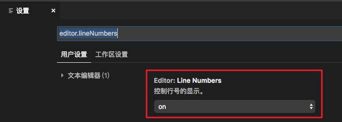 VS Code详细配置指南,掌握8类快捷键高效撸码 12