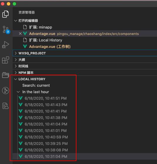 VS Code详细配置指南,掌握8类快捷键高效撸码 38