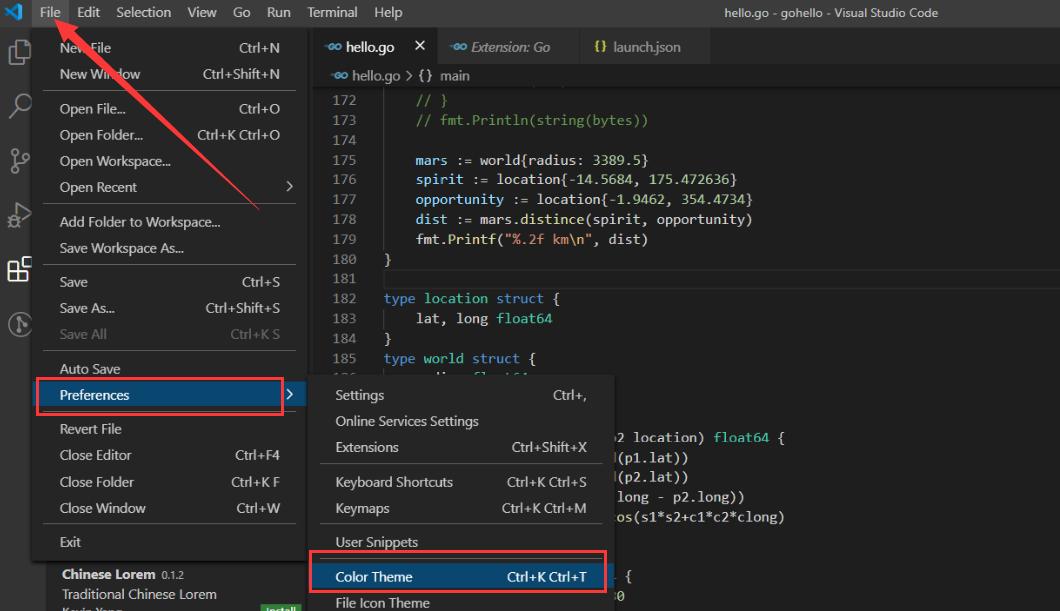vs code配置go开发环境,2020学习go开发笔记 13