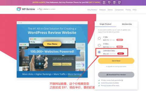 2021最新WP Review Pro插件中文教程