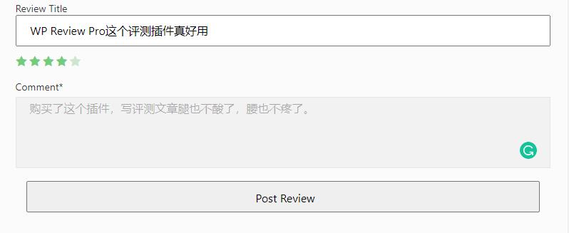 2020最新WP Review Pro插件全局设置中文简介 9