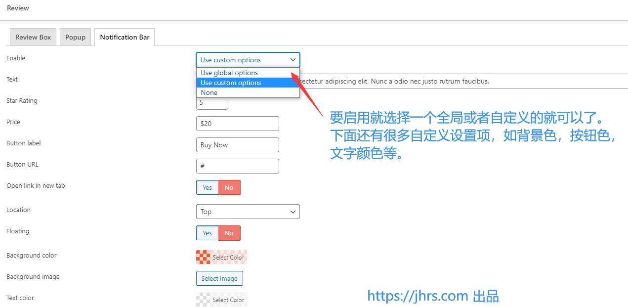 2020最新WP Review Pro插件中文教程 18