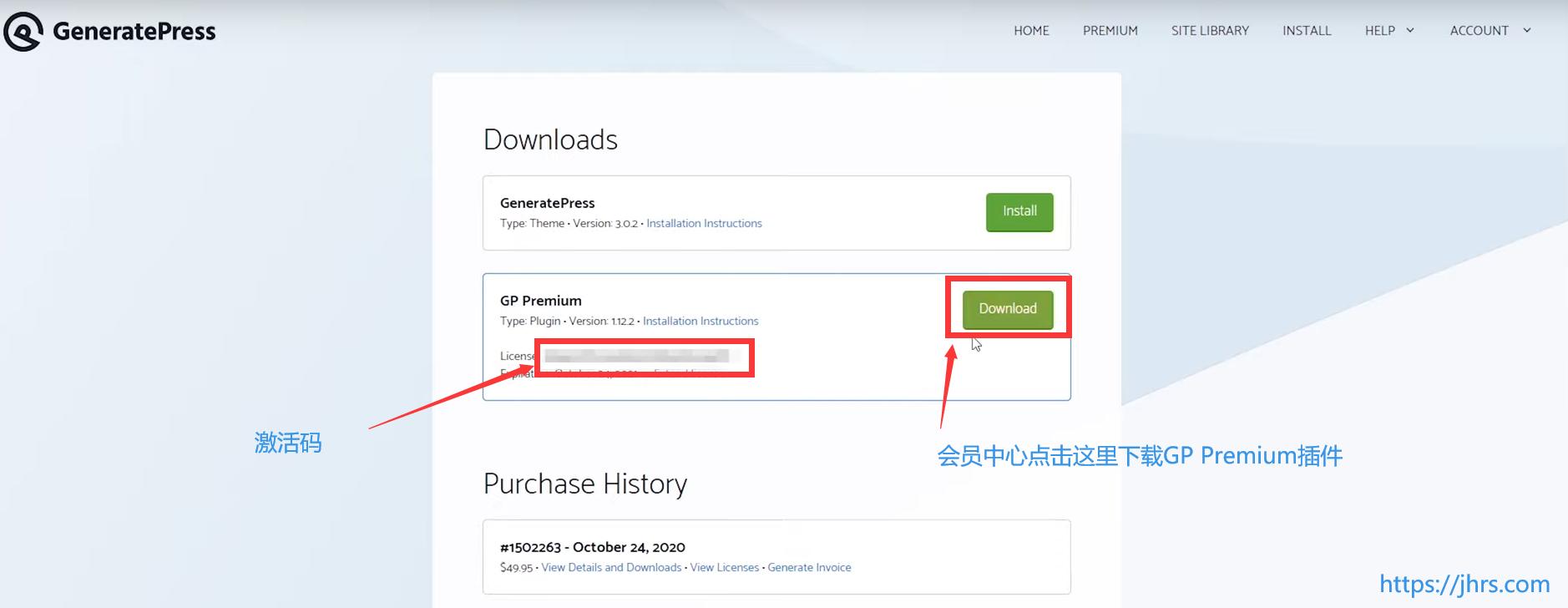 2020最新GeneratePress安装使用教程 3
