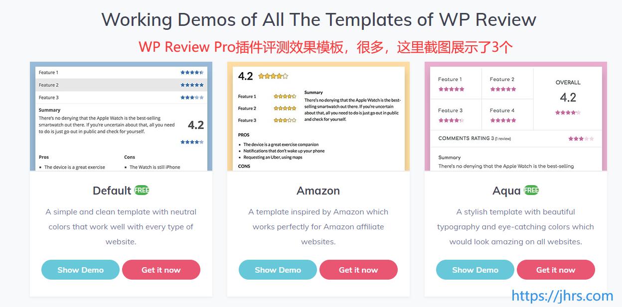 2020最新WP Review Pro插件中文教程 2