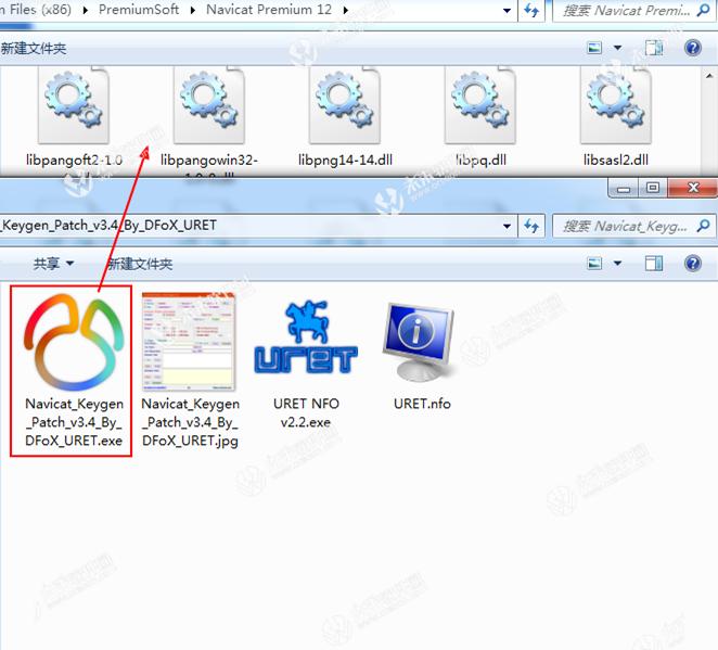 最新版Navicat Premium破解工具下载 7