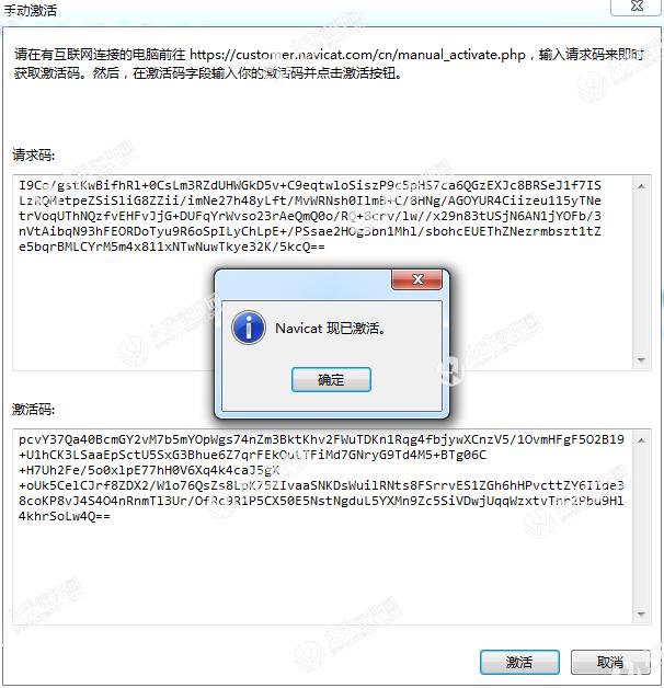 最新版Navicat Premium破解工具下载 14