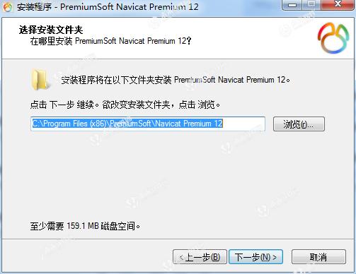 最新版Navicat Premium破解工具下载 1