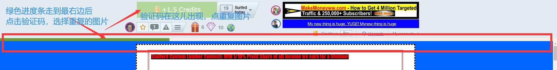 如何通过免费国外流量Easyhits4u赚钱 12