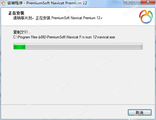 最新版Navicat Premium破解工具下载 5