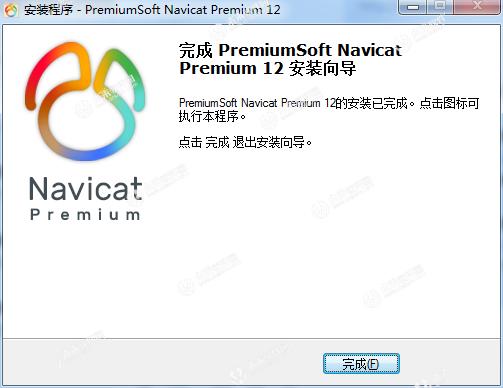 最新版Navicat Premium破解工具下载 6