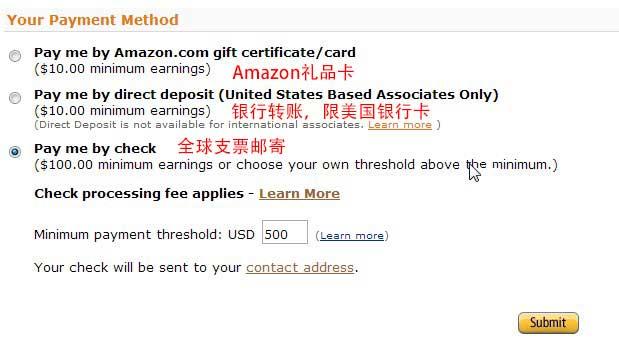 如何申请美国Amazon联盟注册教程 9