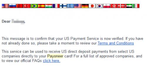 美国银行账户Payoneer卡,Amazon联盟收款必备 3