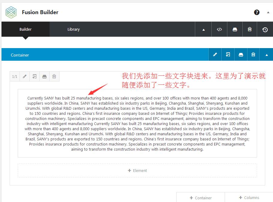 2021 WordPress外贸建站图文教程 41