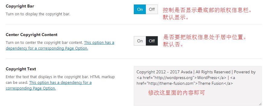 2021 WordPress外贸建站图文教程 88