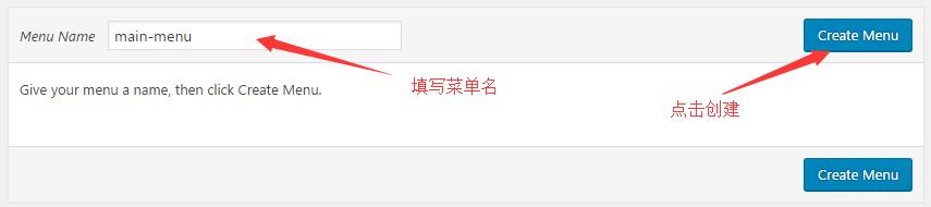 2021 WordPress外贸建站图文教程 33