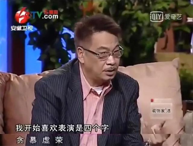 今天吴孟达叔肝癌离世享年70岁 8