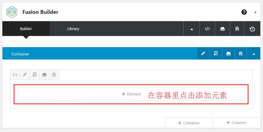 2021 WordPress外贸建站图文教程 114