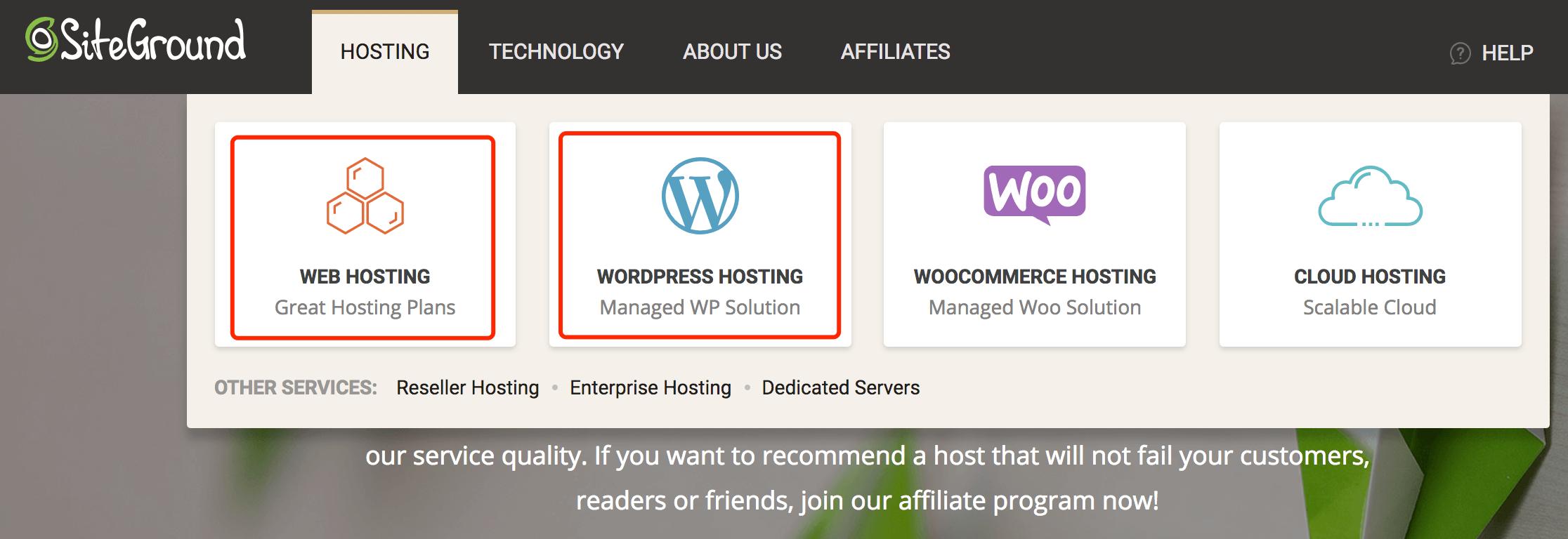 SiteGround的Web Hosting和WordPress Hosting怎么选?有什么区别?