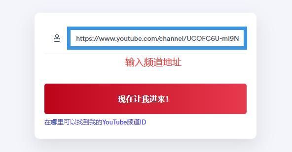 购买YouTube播放时长4000小时快速开通获利 2