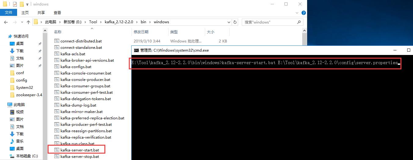 kafka安装为windows服务