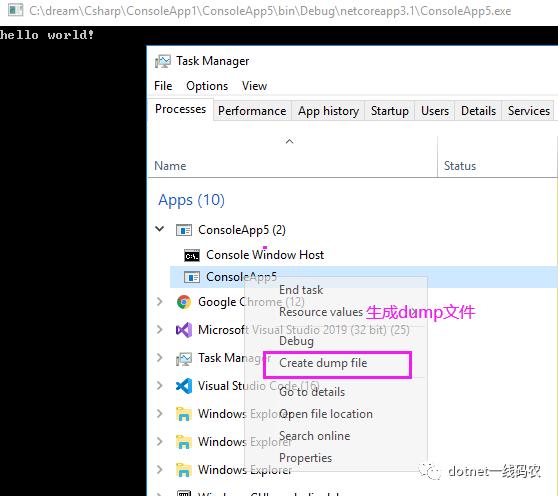 怎样在windows系统配置windbg和linux上的lldb
