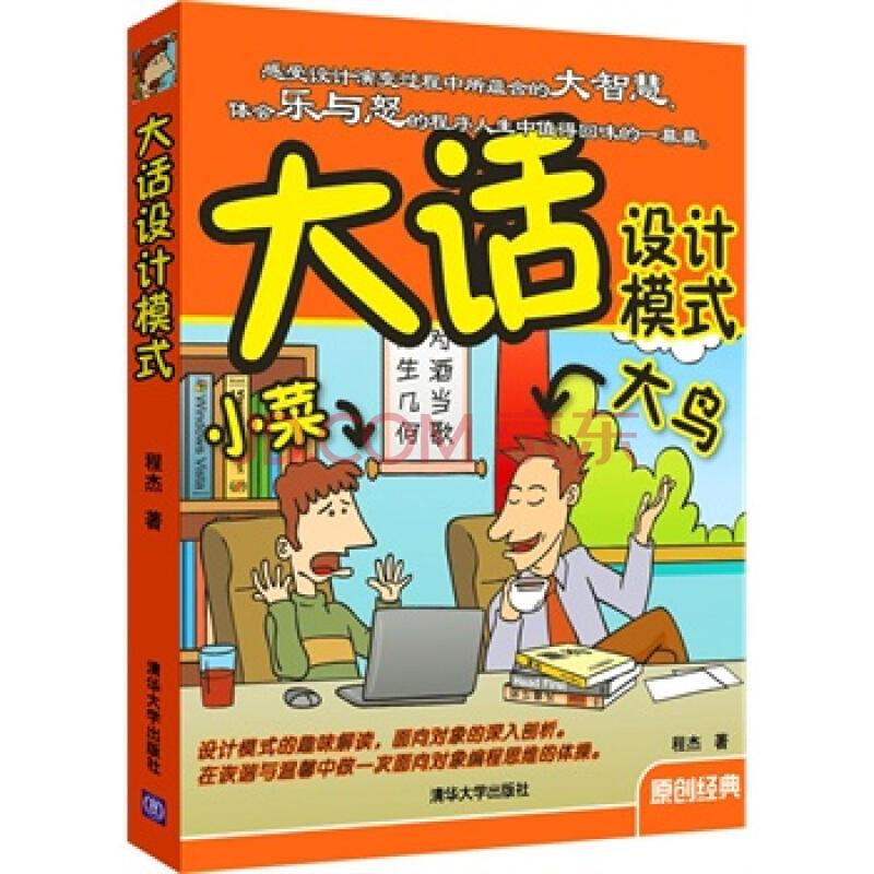 20+本.net开发必看书籍推荐 1