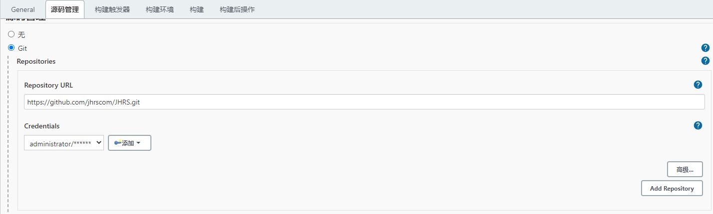设置jhrs.com构建任务源码克隆地址