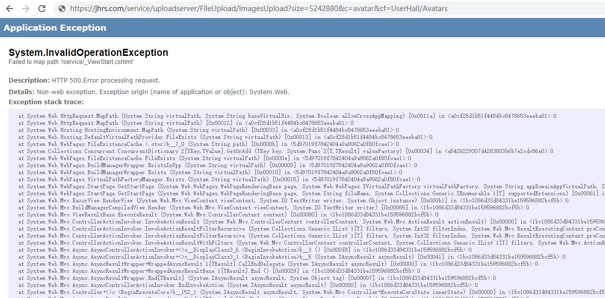 最新老项目asp.net mvc网站部署Jexus指南