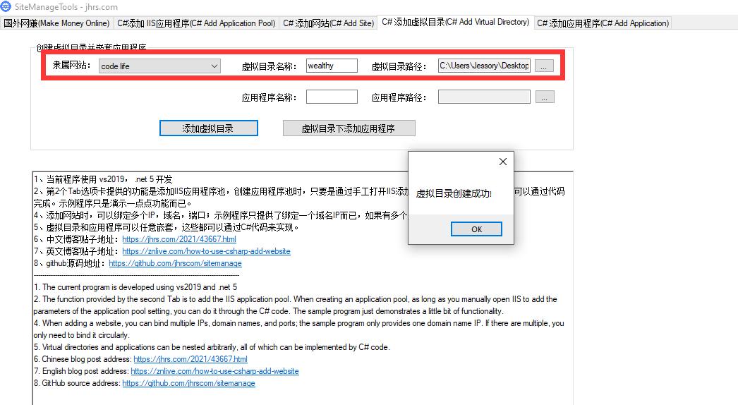 C# add virtual directory