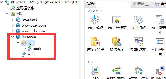 2021最新老项目asp.net mvc网站部署Jexus指南(躺坑记) 1