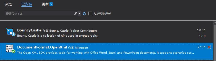 C#之OpenXML填充Word模板文档生成新文档 1
